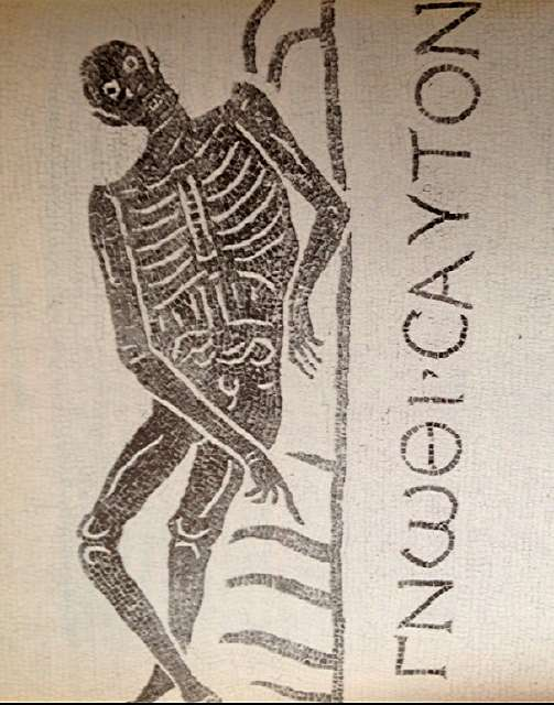 372 v. Chr. Γνῶθι σεαυτόν - Erkenne Dich selbst.. Inschrift auf Apollon Tempel in Delphi.